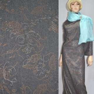 Тканина костюмна темно-сіра з вишивкою і світло-коричневим малюнком ш.150