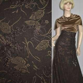 Тканина костюмна коричнева з вишивкою і штампом золотий лист, ш.150