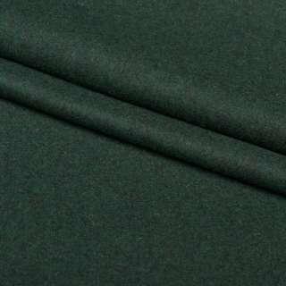 ткань костюм. гладкокраш. темно-зеленая ш.150