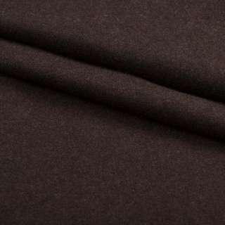 Тканина костюмна коричнева ш.150