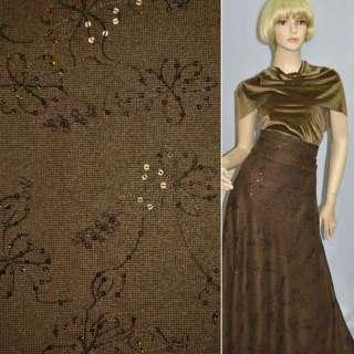 Ткань костюмная коричневая с золотым напылением, вышивкой и пайетками, ш.150