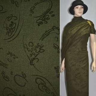 Тканина костюмна темно-зелена з завитками з флока ш.150