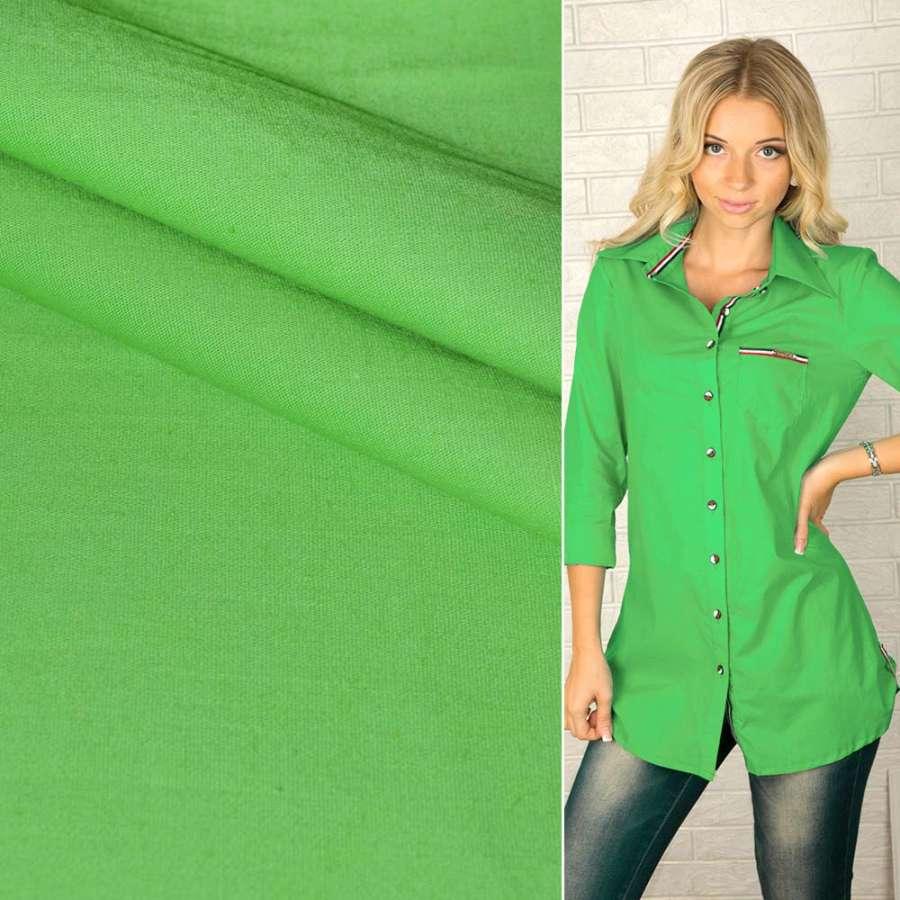 Коттон стрейч зеленый светлый ш.125