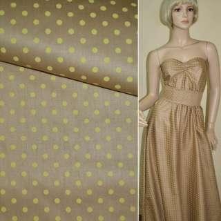 Коттон бежево-коричневый в светло-желтый горох ш.160