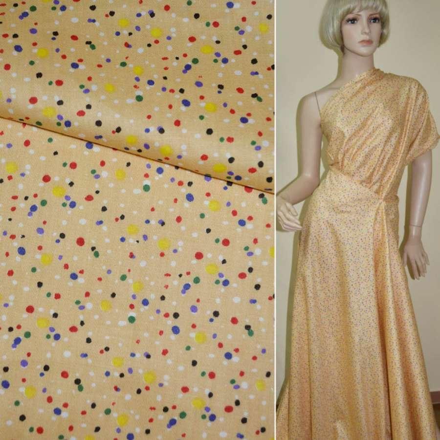 Коттон желто-персиковый в разноцветные горошки ш.160