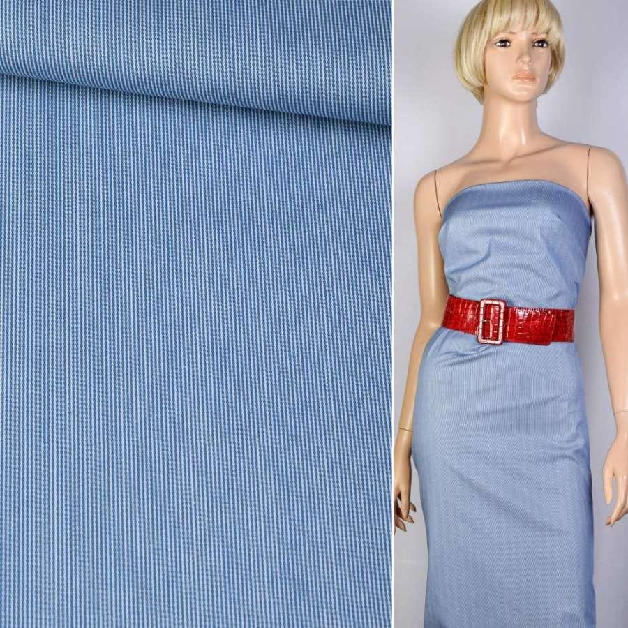 Коттон стрейч в синюю, белую полосу меланж 1мм ш.152