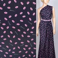 Купра диллон темно-синяя с розовыми губами passion ш.150