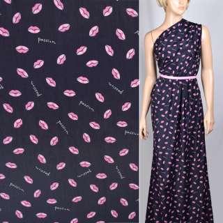 Купра диллон темно синяя с розовыми губами passion ш.150