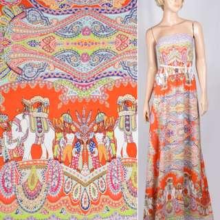Купра Діллон помаранчева двосторонній купон білий колір Індія рапорт ш.150