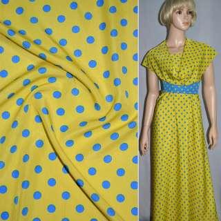Купра диллон желтая в голубой горох ш.150