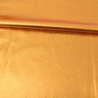Лайкра металик золото темное, ш.150