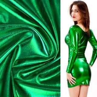 Лайкра металик зеленая ш.155