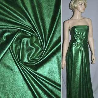 Лайкра металик зеленая ш.150