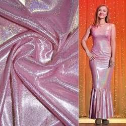 Трикотаж розовый с серебристой голограммой ш.150