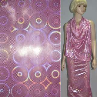 """Трикотаж рожевий зі срібною голограмою """"кола"""" ш.150"""
