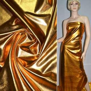 лаке золото стрейч шир. 150 см