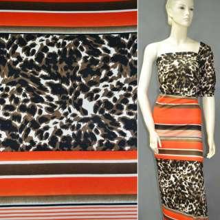 Микролайкра в оранжево-коричневые полоски и принтом леопарда ш.170