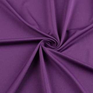 Микролайкра фиолетовая (оттенок) ш.162