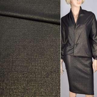 Лен костюмный черный с золотым напылением, ш.145