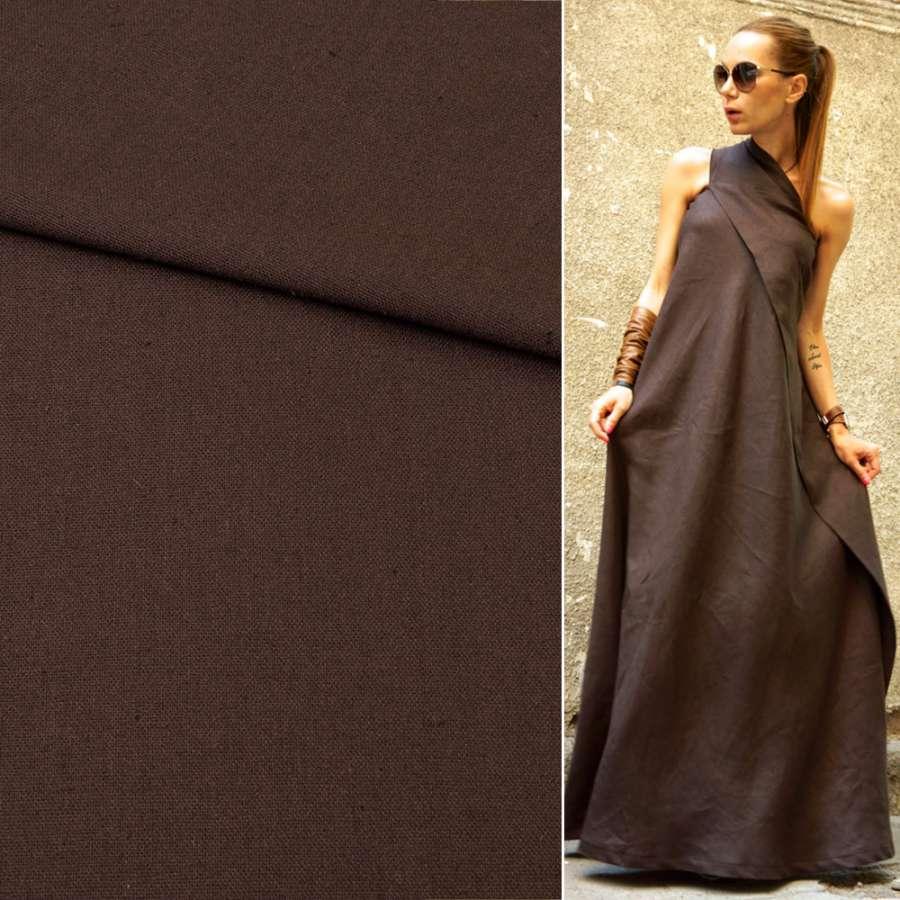 Льон коричневий ш.140