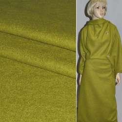 лоден зеленый ш.152