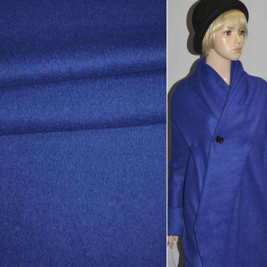 лоден синий ш.150