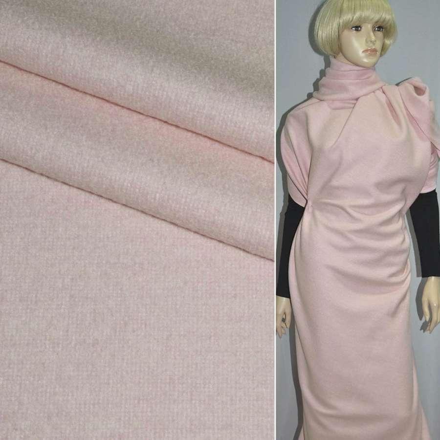 лоден розовый, ш.150