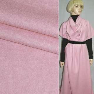 лоден розовый ш.150 см.