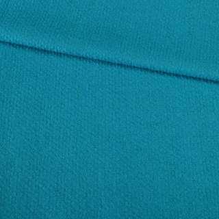Лоден голубой (кобальтовый) ш.150