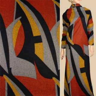 Лоден серый в сине-желто оранжевый геометрический рисунок, ш.155