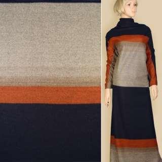 Лоден серый в оранжевые, синие широкие полосы, ш.160