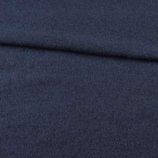 Лоден шерстяной костюмный синий, ш.150