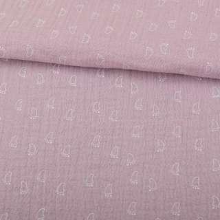 Муслин (марлевка жатая двойная) розово-серый, белые лапки, ш.140