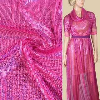 Сетка ярко-розовая с мелкими пайетками ш.130