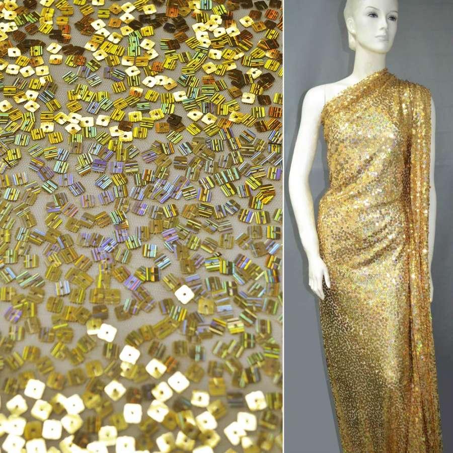 Сетка золотая с квадратными переливающимися пайетками, ш.150