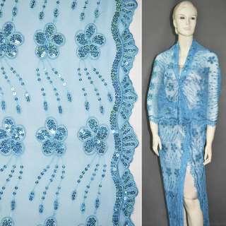 Сетка голубая с вышитыми цветами и голубыми пайетками, ш.130