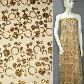 сітка золото з колами із золотих паєток, ш.125 см