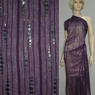 Трикотаж тонкий фиолетовый с серебряными круглыми пайетками ш.150