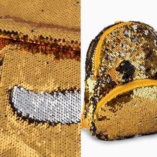 Пайетка двухсторонняя на атласе золото/серебро, ш.130