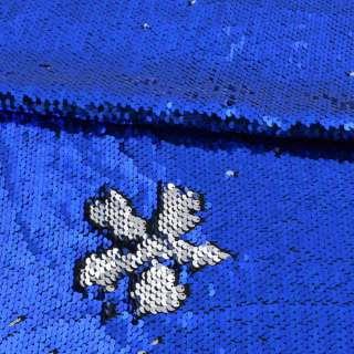Пайетка двухсторонняя на атласе серебро/синяя ультра, ш.130