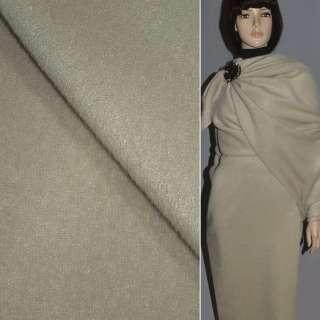 Альпака пальтовая песочная однотонная шир. 150 см.