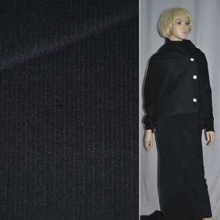 Ткань пальтовая черная в продольный рубчик