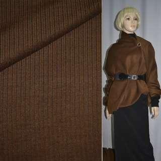 Тканина пальтова шоколад в подовжній рубчик