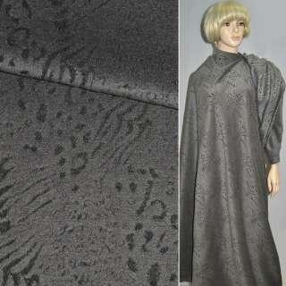 Тканина пальтова сіра з жакардовим малюнком, ш.150