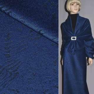 Тканина пальтова синя з чорним жакардовим малюнком, ш.150