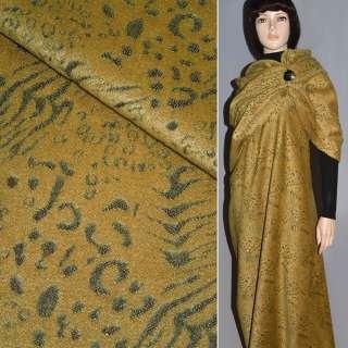 Тканина пальтова жовта з чорним жакардовим малюнком, ш.150