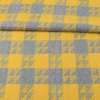 Пальтовая ткань в клетку серо-желтую, ш.150