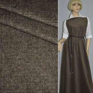Ткань костюмная в мелкую коричнево-молочную клетку ш.150