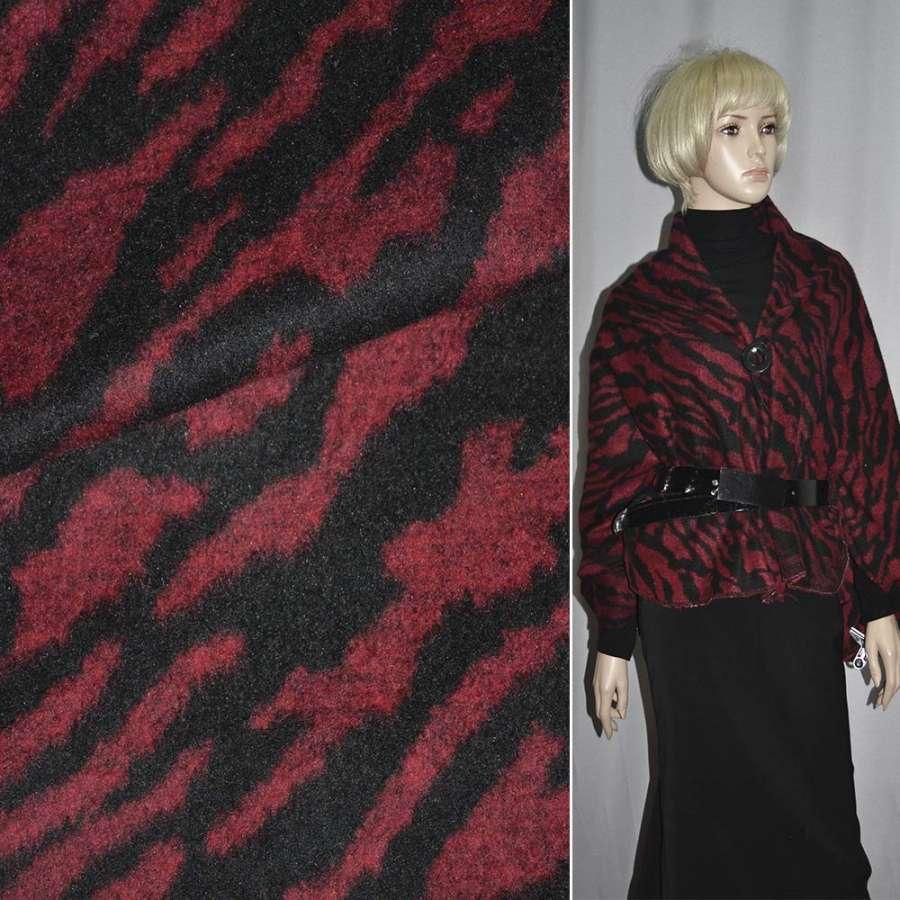 Ткань пальтовая красная темная с черными разводами ш.150