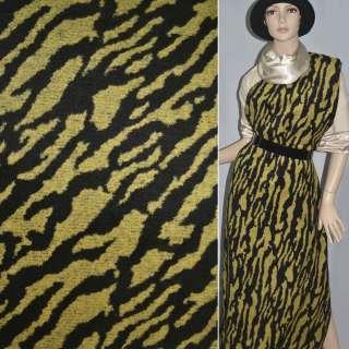 Тканина пальтова жовта з чорними розводами ш.150